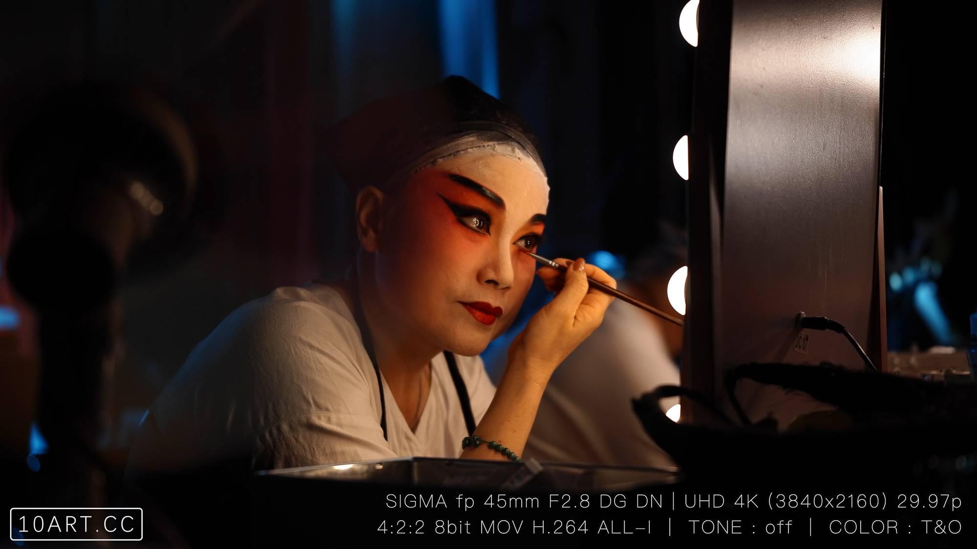 simga-fp-test-video-0003