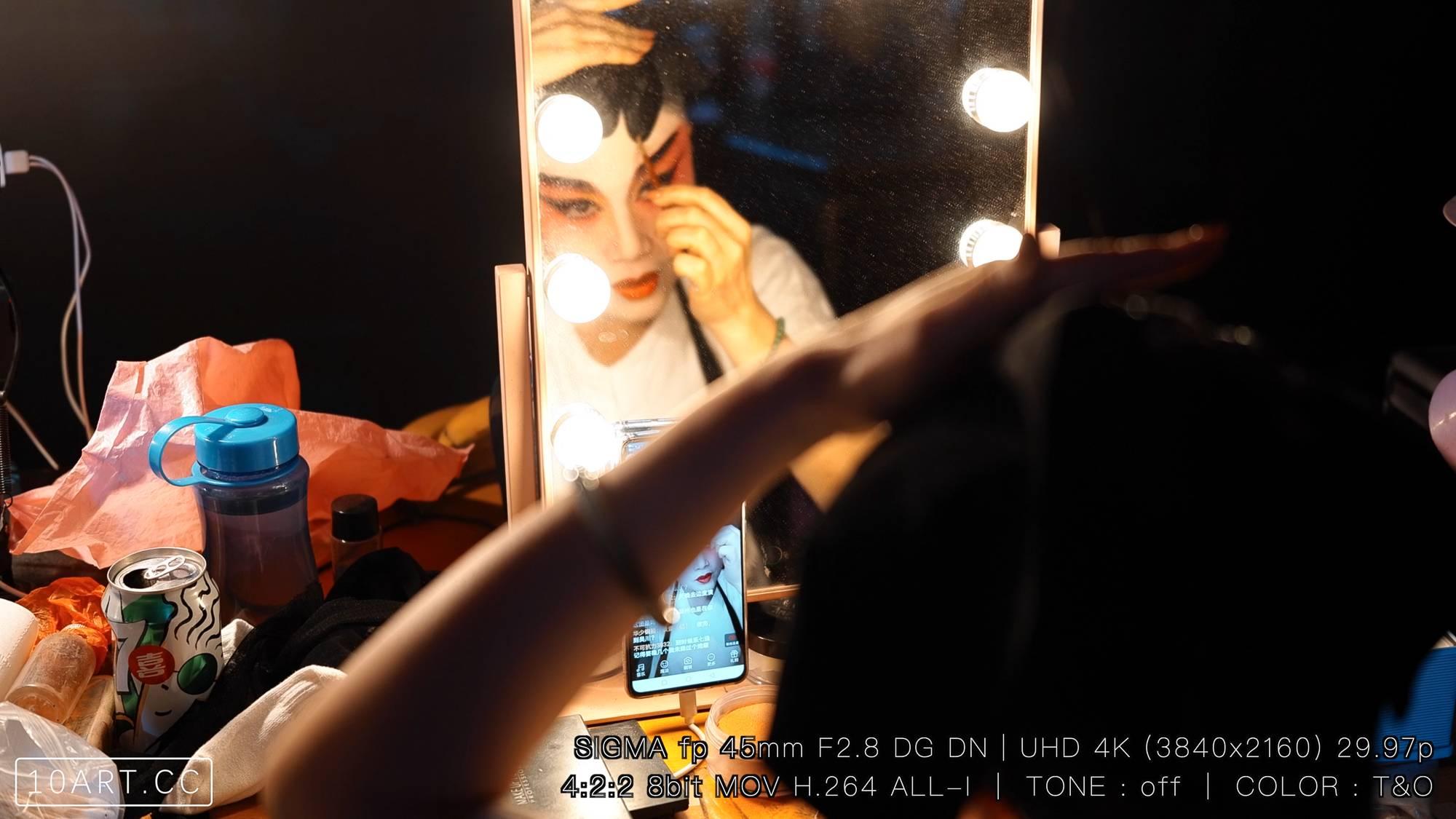 simga-fp-test-video-0008