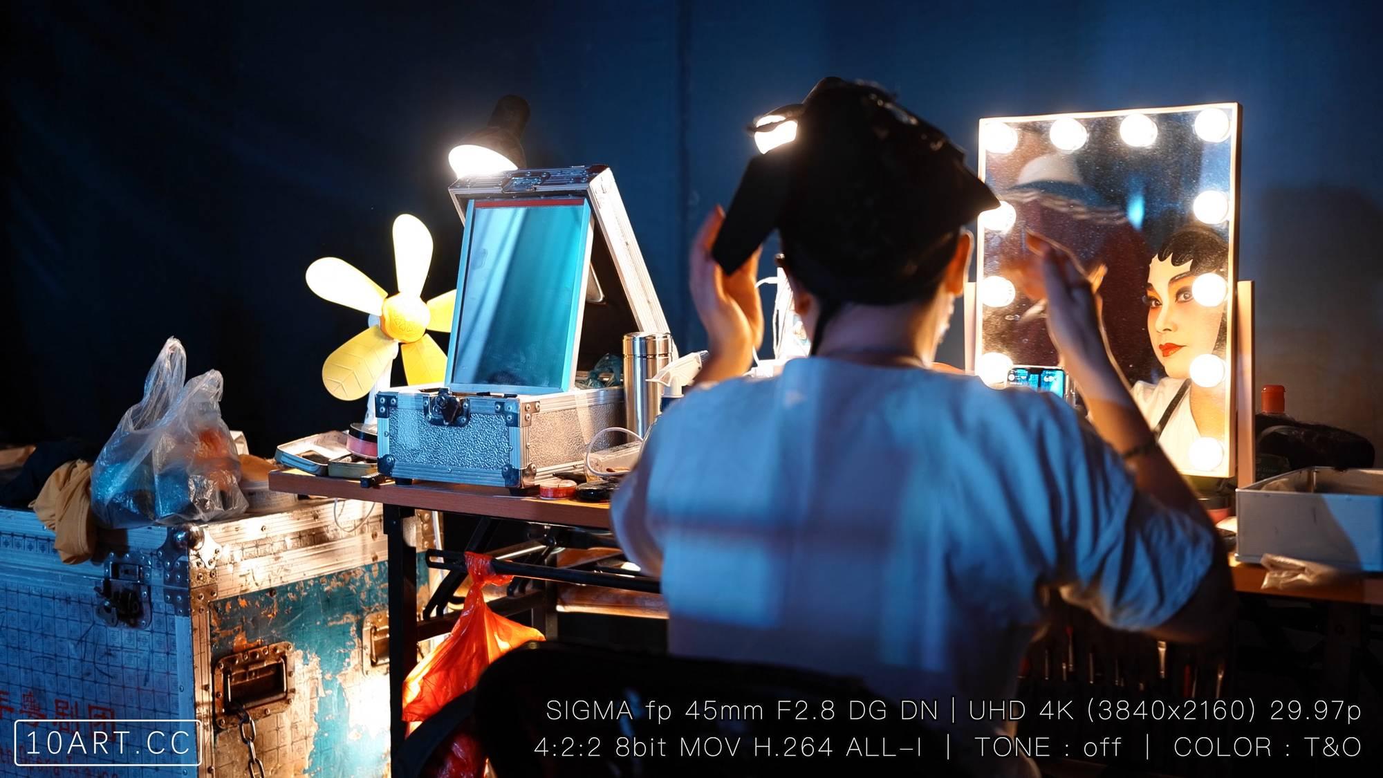simga-fp-test-video-0010