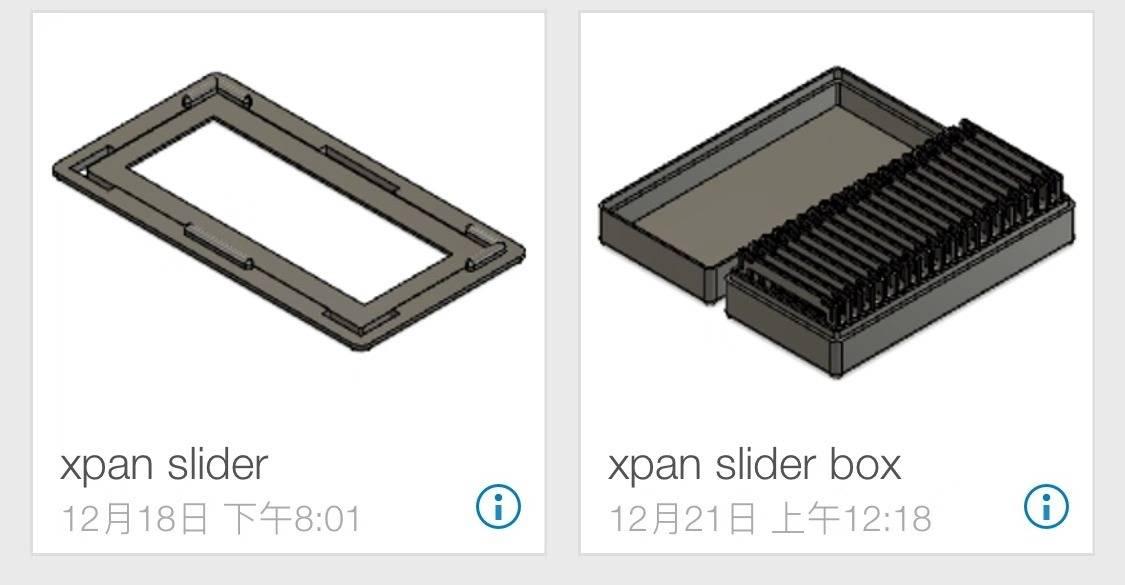 XPAN 片夹-10ARTCC