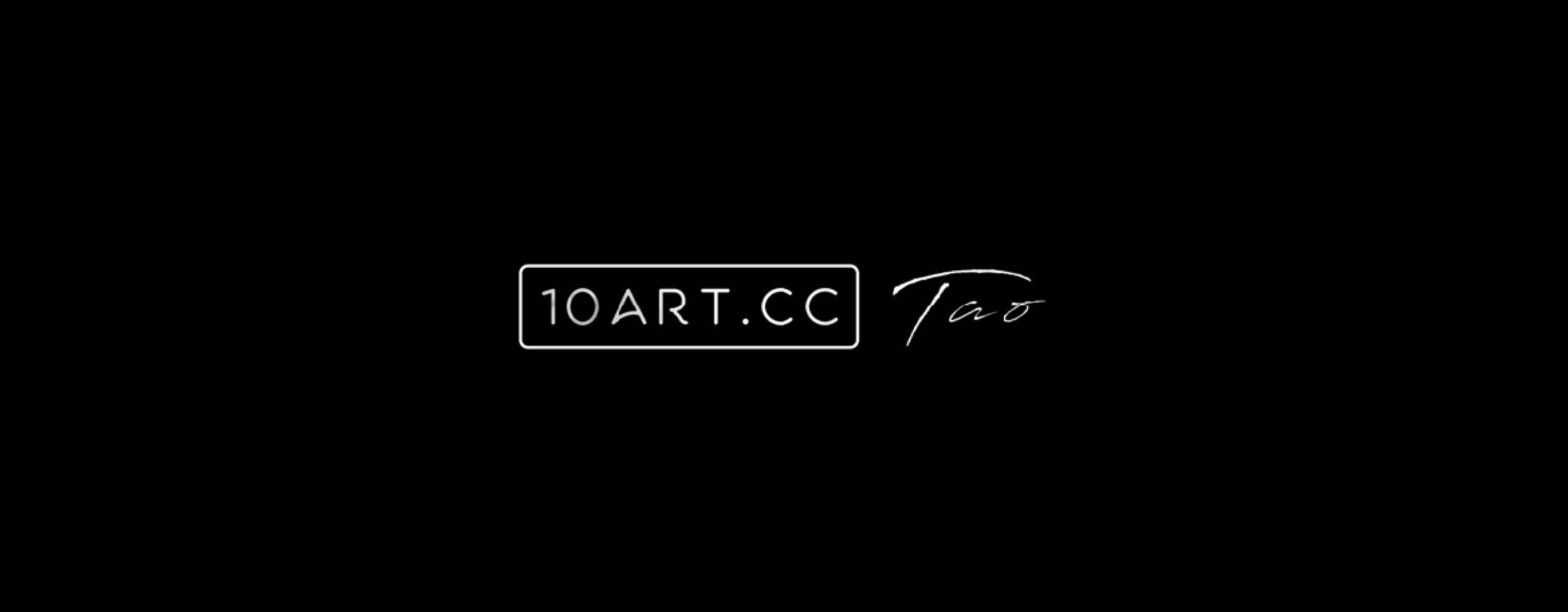 商业及广告拍摄-10ARTCC